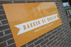 Banner Bakker de Kruijf Nieuwkoop